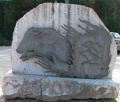 Wild Boar Sculpture in Montioni, Maremma
